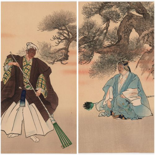 Tsukioka Kogyo - Old Man from Takasago (diptych) (featured)