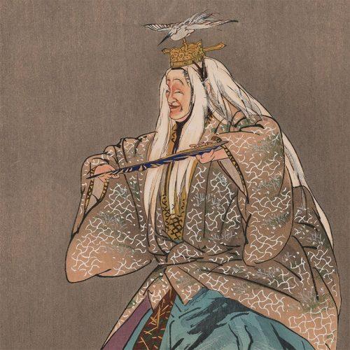 Tsukioka Kogyo - Sagi (featured)