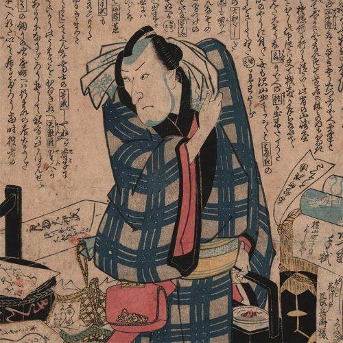 Utagawa Kunisada - Unknown Actor (featured)
