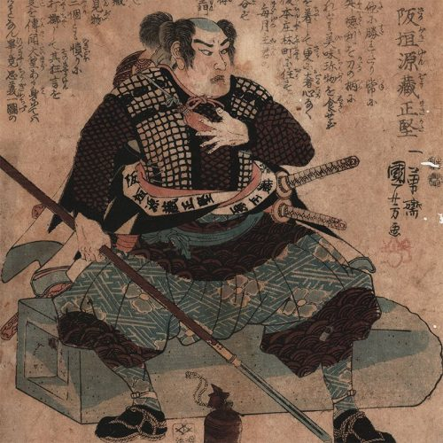 Utagawa Kuniyoshi - Sakagaki Genzo Masakata (featured)
