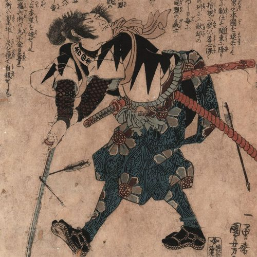 Utagawa Kuniyoshi - Yoshida Sakuemon Kanesada (featured)