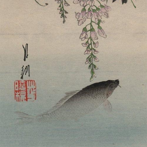 Ogata Gekkō - Wisteria and Carp (featured)