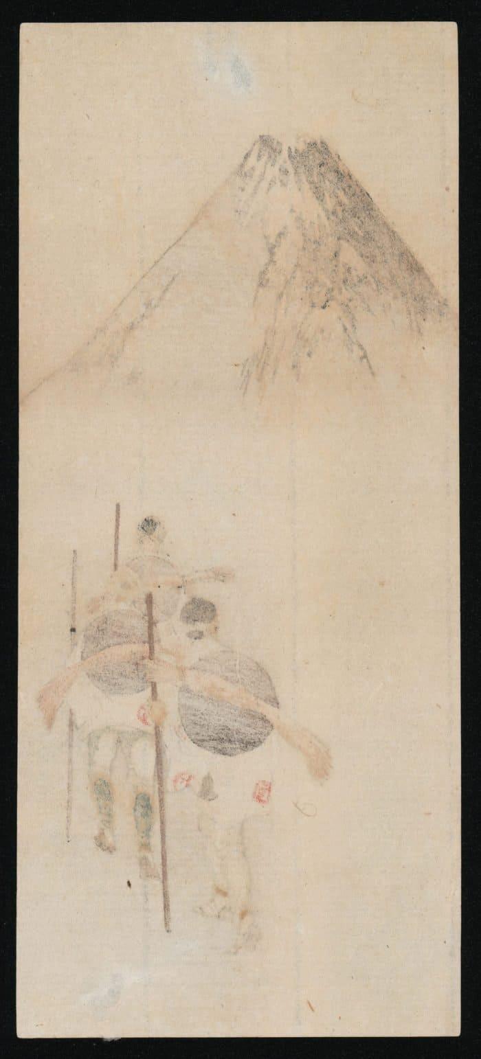 Shoda Koho - Mountain Hikers (verso)