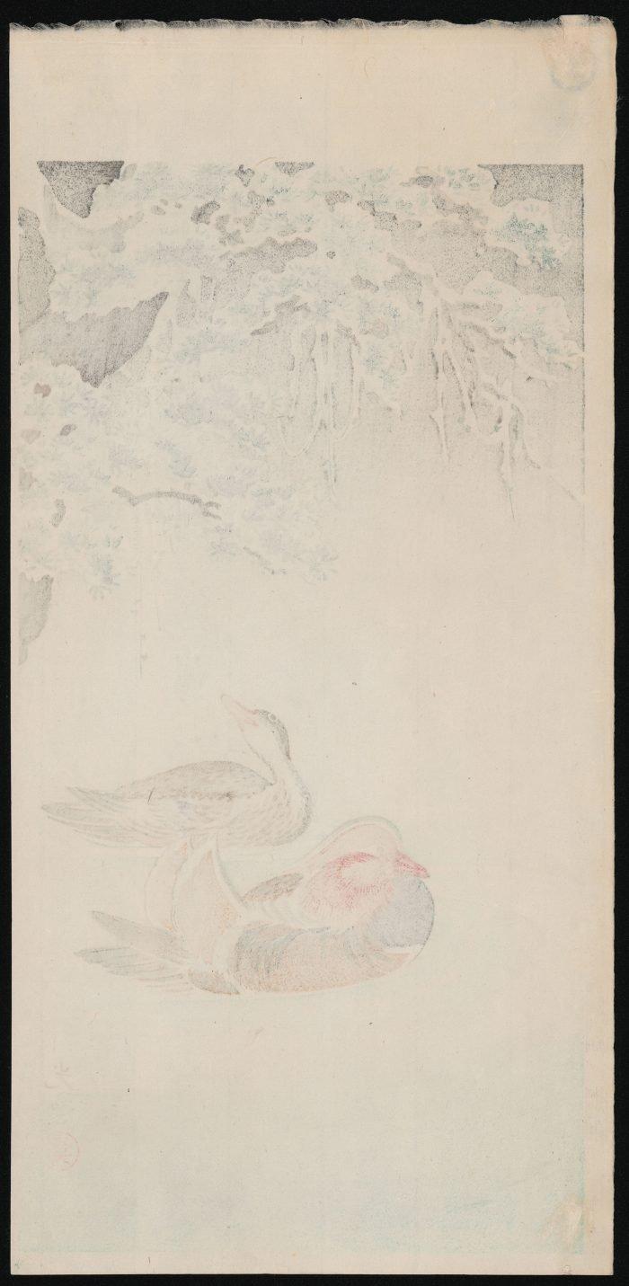 Tsuchiya Koitsu - Mandarin Ducks (verso)