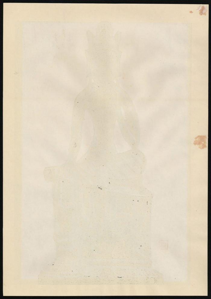 Shiro Kasamatsu - Miroku, Seated Buddha (verso)