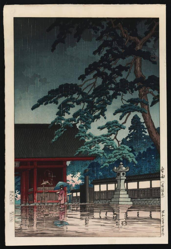 Kawase Hasui - Spring Rain at the Gokoku Temple