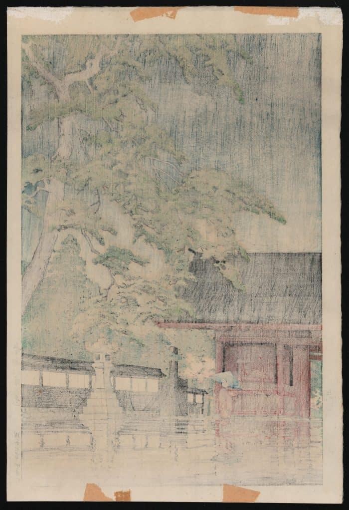 Kawase Hasui - Spring Rain at the Gokoku Temple (verso)