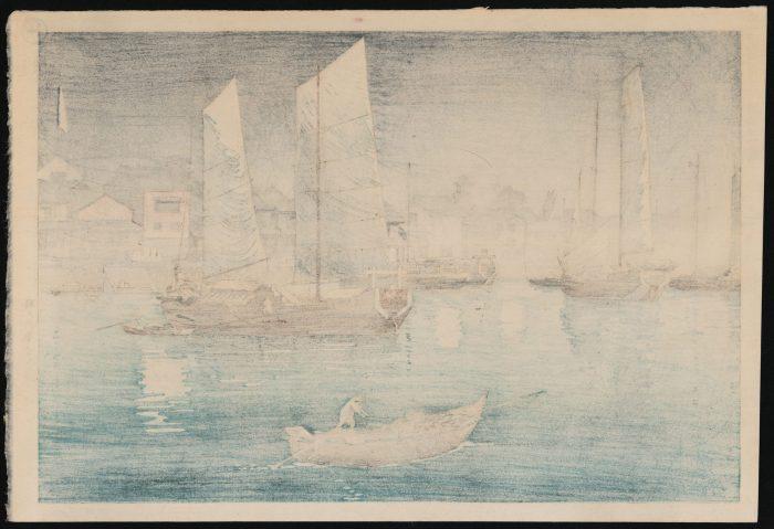 Tsuchiya Koitsu - Akashi Harbor, Inland Sea at Seto (verso)