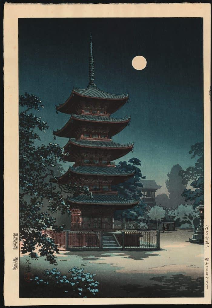 Tsuchiya Koitsu - Asakusa Kinryuzan Temple