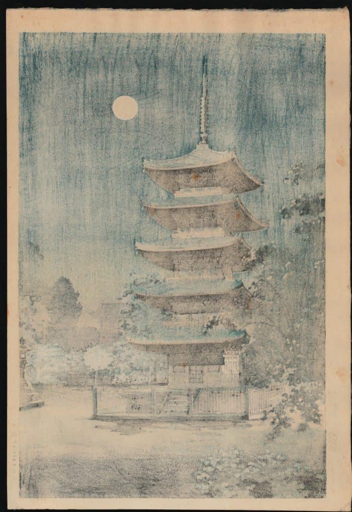 Tsuchiya Koitsu - Asakusa Kinryuzan Temple (verso)