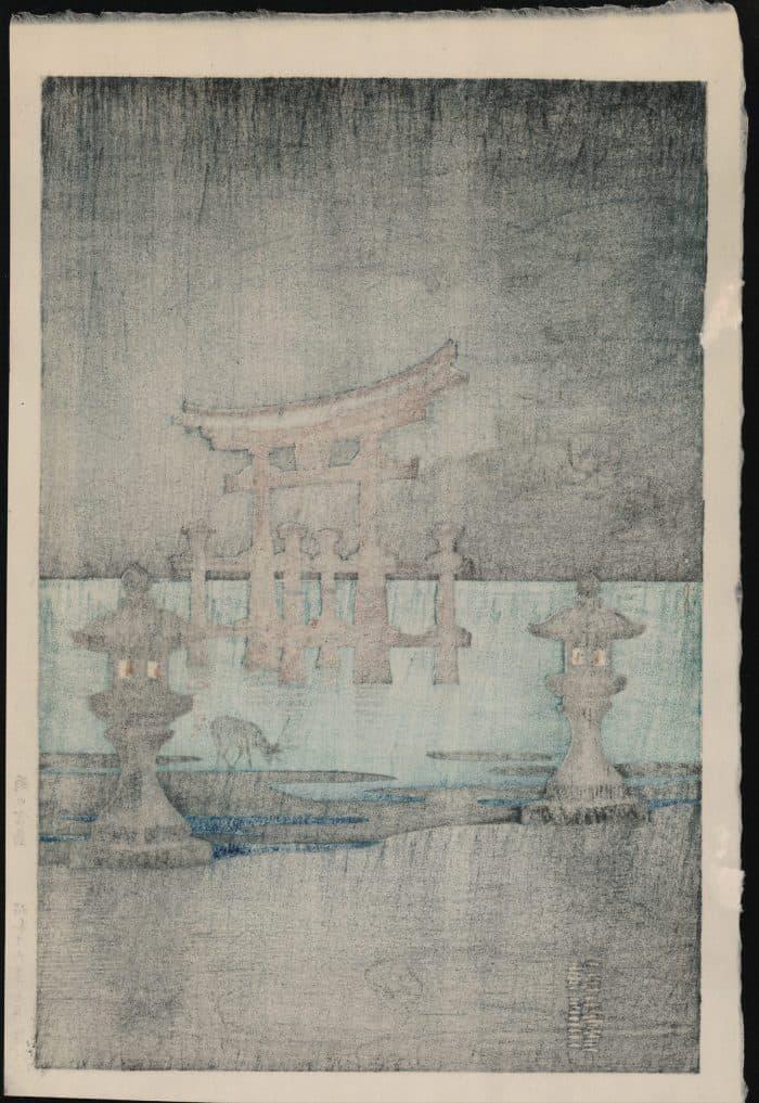 Tsuchiya Koitsu - Rain in Miyajima (verso)