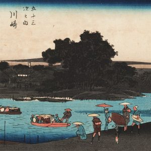 Utagawa Hiroshige - Kawasaki: the Rokugô Ferry (featured)