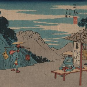Utagawa Hiroshige - Okabe: View of Mt. Utsu (featured)