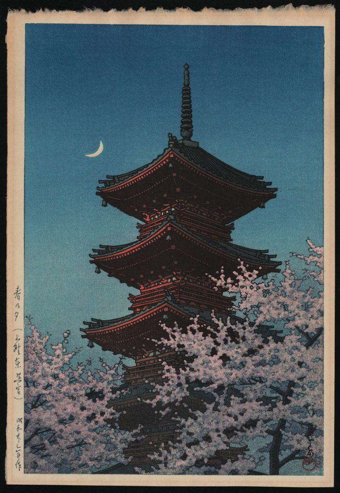 Kawase Hasui - Spring Evening at the Tôshôgû Shrine in Ueno