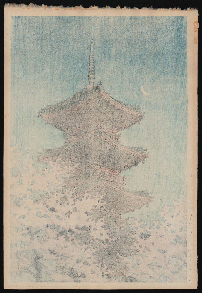 Kawase Hasui - Spring Evening at the Tôshôgû Shrine in Ueno (verso)