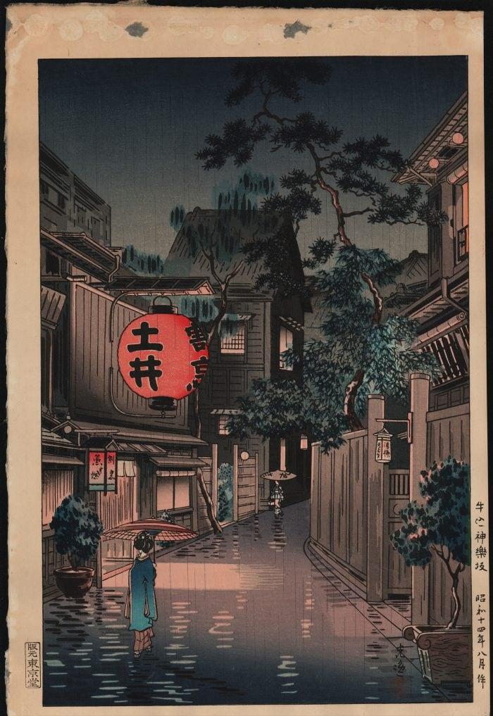 Tsuchiya Koitsu - Evening in Ushigome