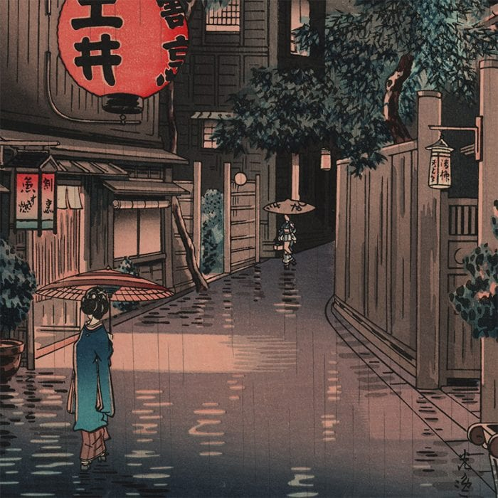 Tsuchiya Koitsu - Evening in Ushigome (featured)