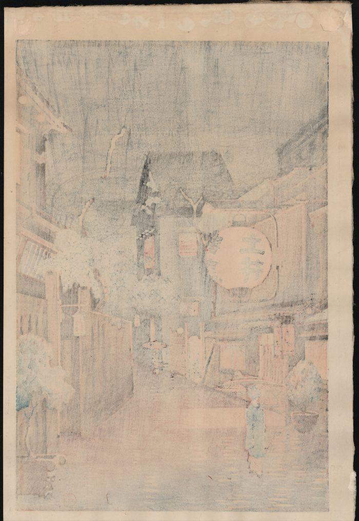 Tsuchiya Koitsu - Evening in Ushigome (verso)