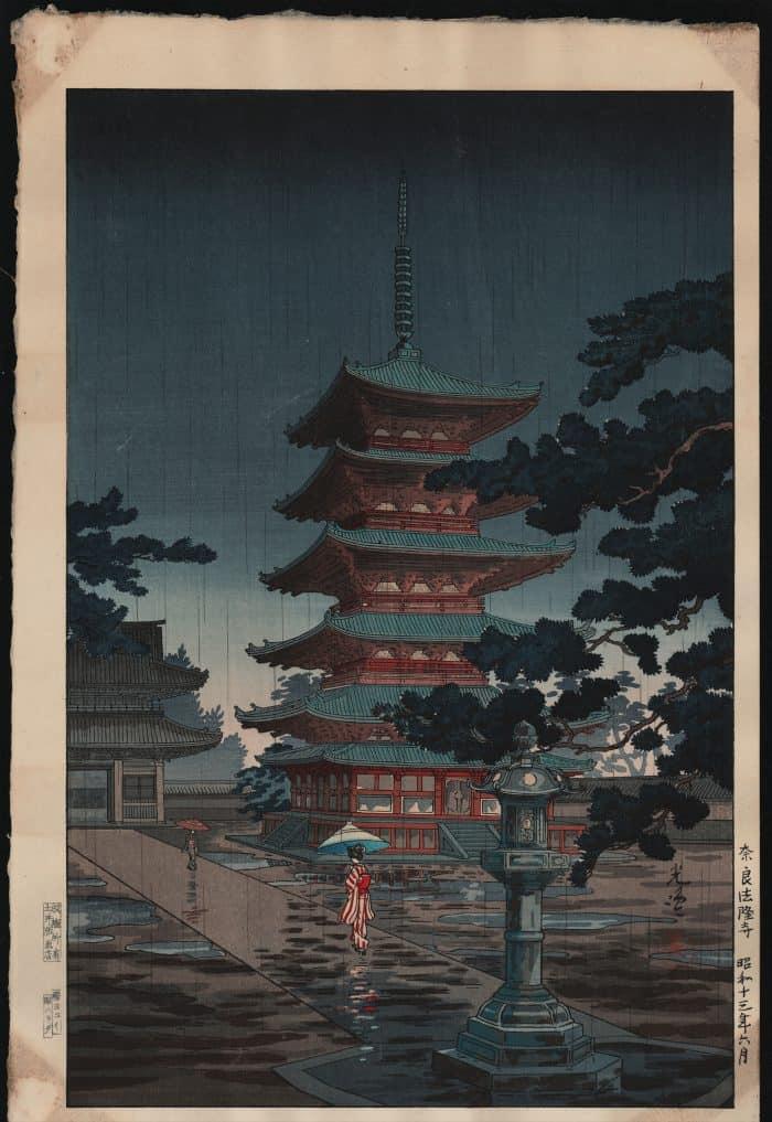 Tsuchiya Koitsu - Horyu-ji Temple in Nara