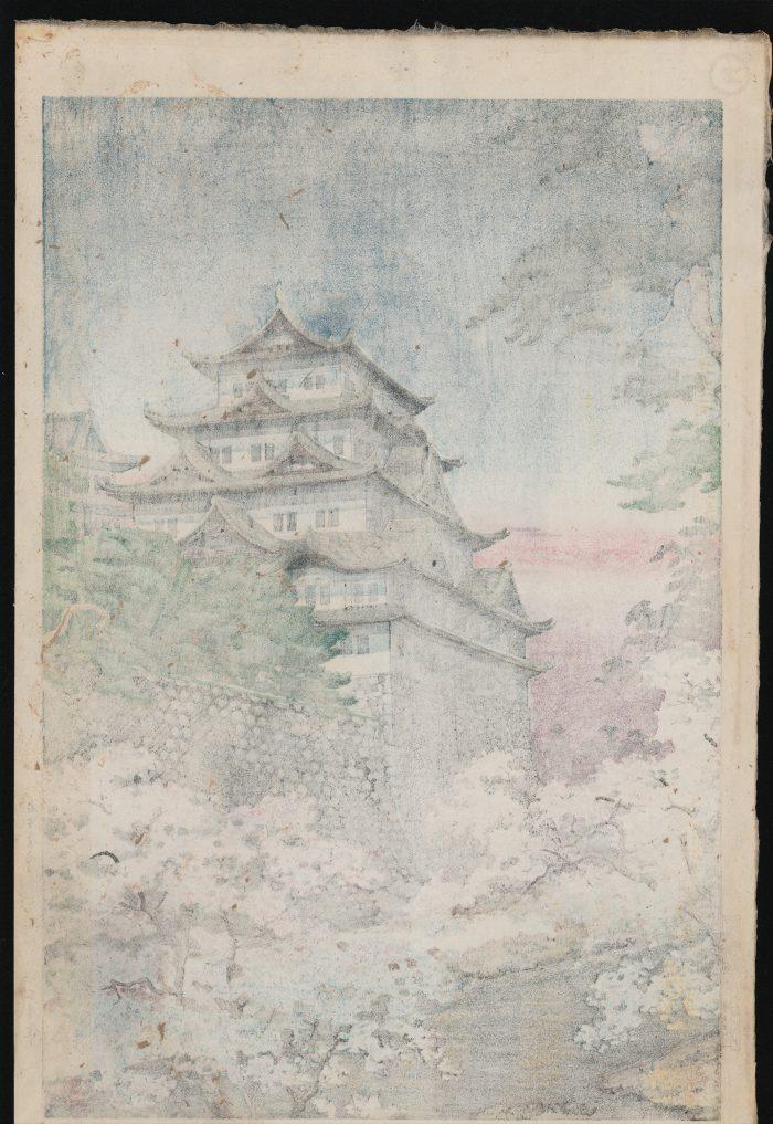Tsuchiya Koitsu - Nagoya Castle (verso)