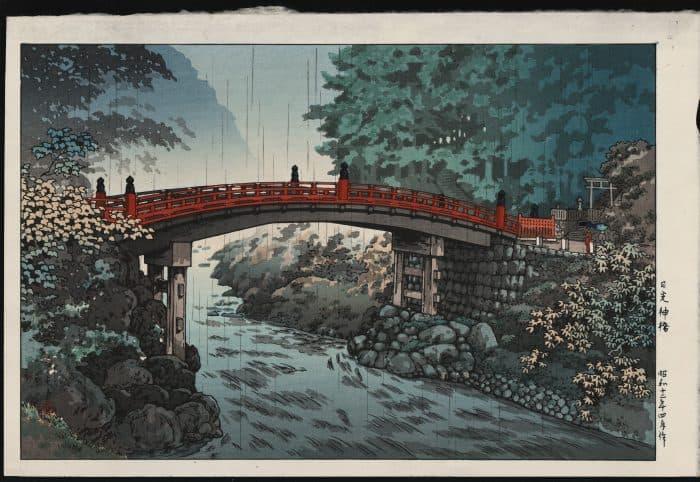 Tsuchiya Koitsu – Sacred Bridge of the Nikko Shrine on a Rainy Autumn Day
