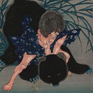 Tsukioka Yoshitoshi - Usui Arataro Westling a Black Bear (featured)