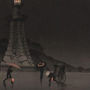Kobayashi Kiyochika - A Rainy Day at Kudan (featured)